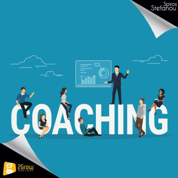 Coaching για Ανάπτυξη - 2Grow