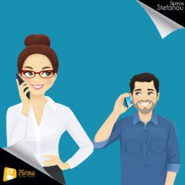 Αποδοτικές Τηλεφωνικές Πωλήσεις - 2Grow