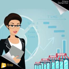 Merchandise Financial Planning - 2Grow
