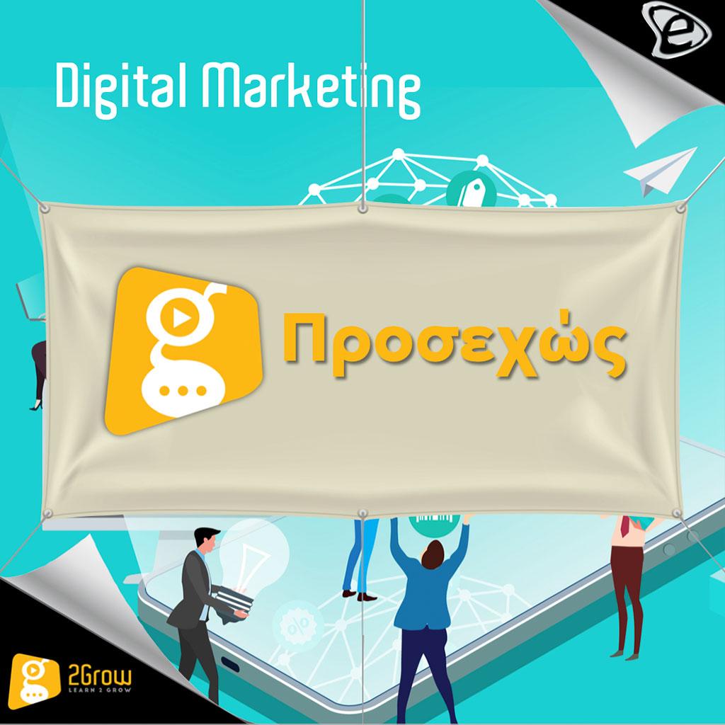 Digital Marketing Introduction - 2Grow