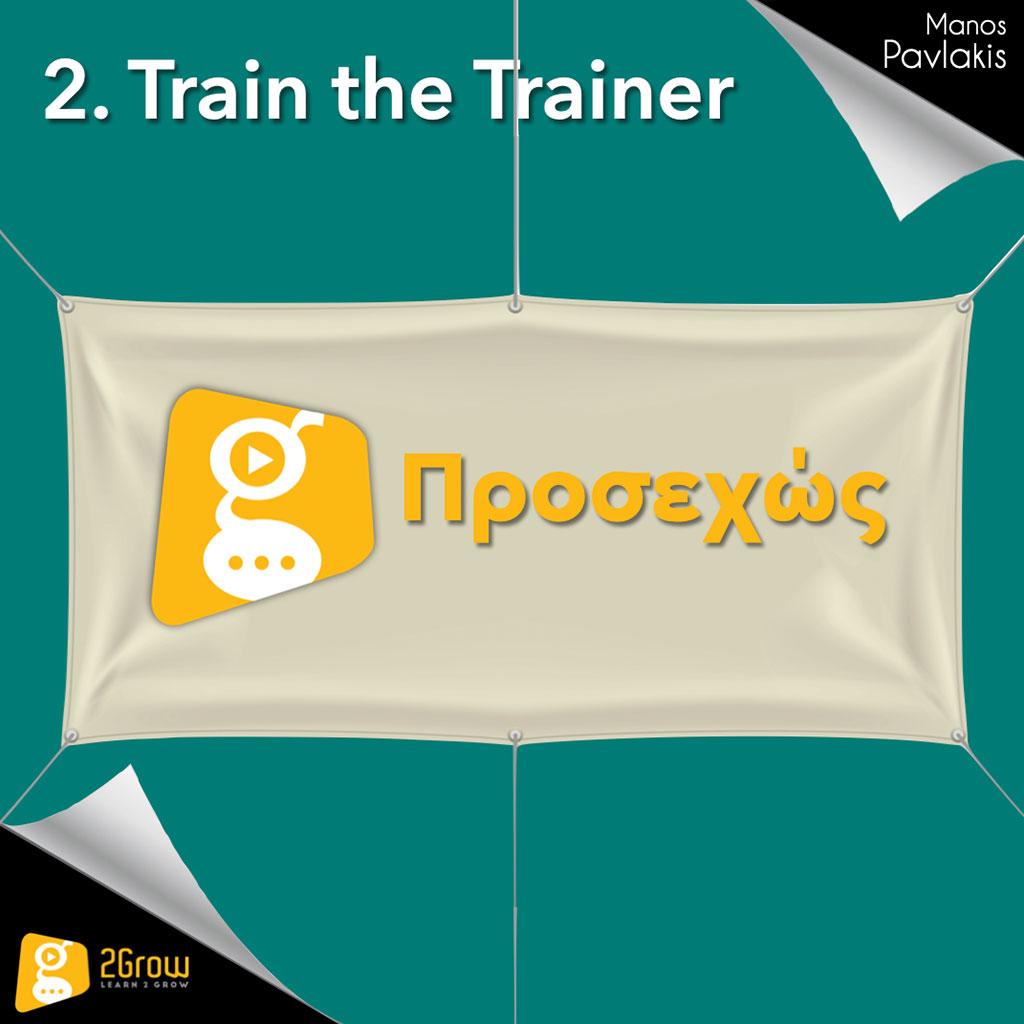 2. Train the trainer Προετοιμασία PP - 2Grow